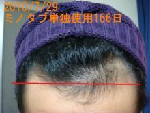 20121018232729bf4.jpg