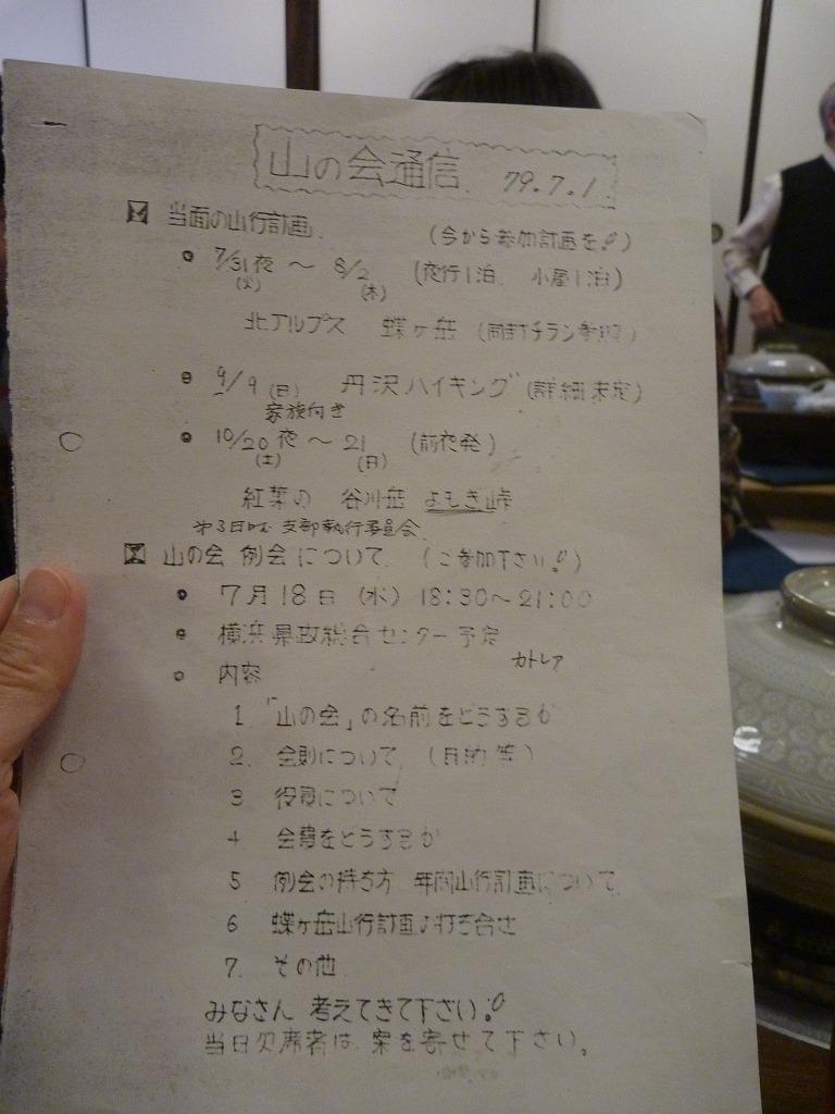 002_20121120194919.jpg