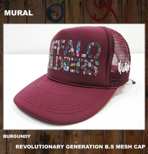 mur1201bur01.jpg