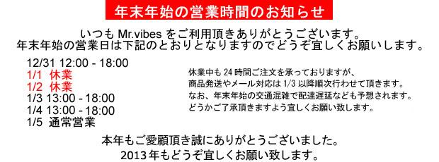 nenmatsu-blog.jpg