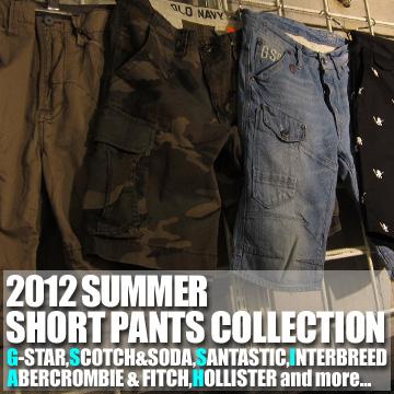 shorts2012.jpg
