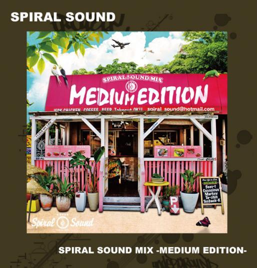 spiral-medium.jpg