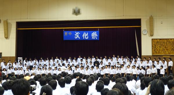 中学文化祭