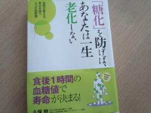 DSC_0512_convert_20121101145315.jpg