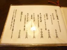 P1050308_convert_20120828192134.jpg
