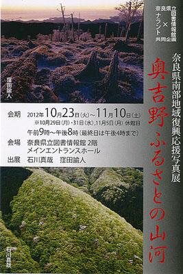 20121022215510e24.jpg
