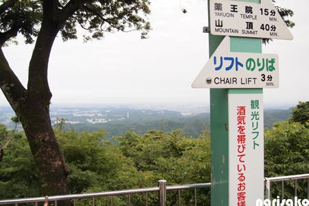 20120617_4.jpg