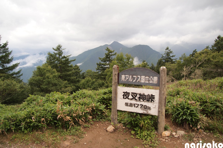 20120813_5.jpg