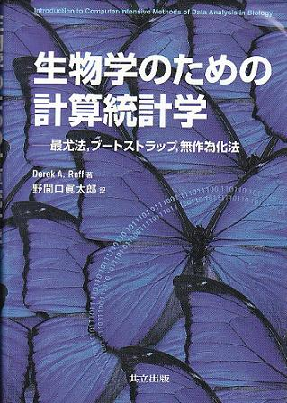 nomaguti66.jpg