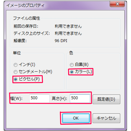 20141218053303eaa.jpg
