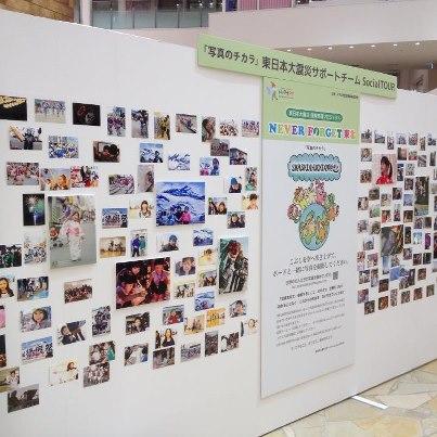 大阪阪急うめだ本店にて、SHASHINNOCHIKARA47+開催中
