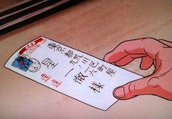 jyuusho.jpg