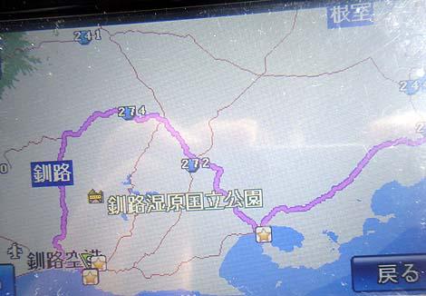 2011higasinippon36_1.jpg