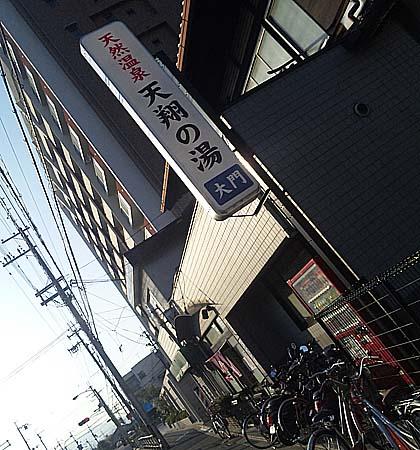 daimonyu0.jpg