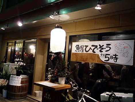 hidezou_minami0.jpg