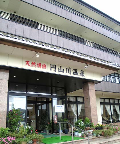maruyamagawa0.jpg