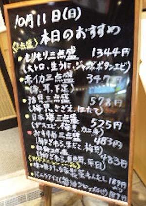 morimorisushi1.jpg
