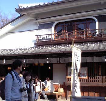 sushikyu01.jpg