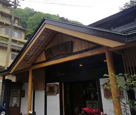 takinoyu_naruko0_201412182207168cf.jpg