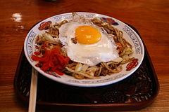 yokoteyaki.jpg