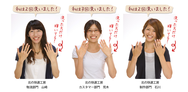 staff_02.jpg