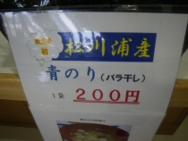 IMGP2903.jpg