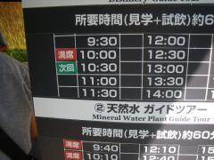 IMGP3066.jpg