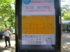 IMGP3085_20130817081602ccc.jpg