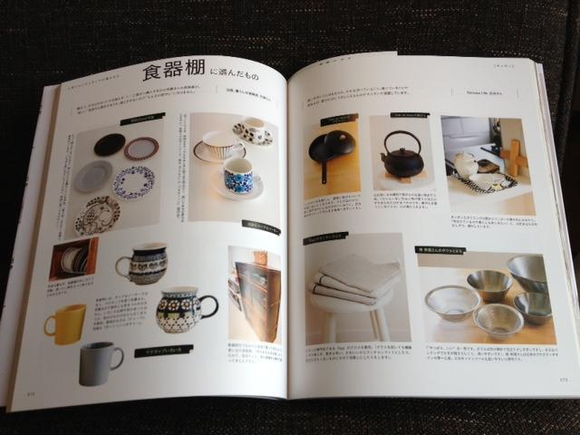 book7-3.jpg