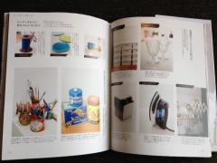 book7-4.jpg