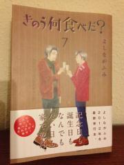 book9.jpg