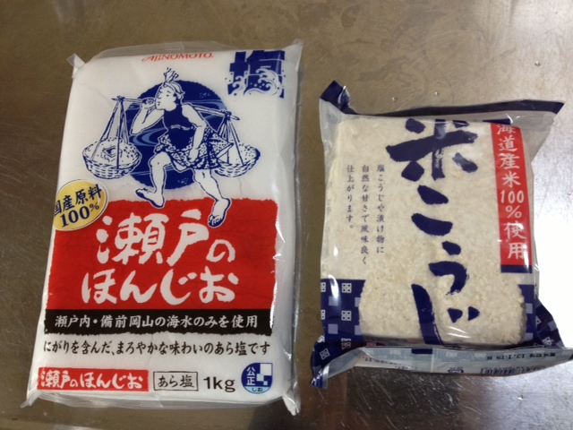 uchigohan12.jpg