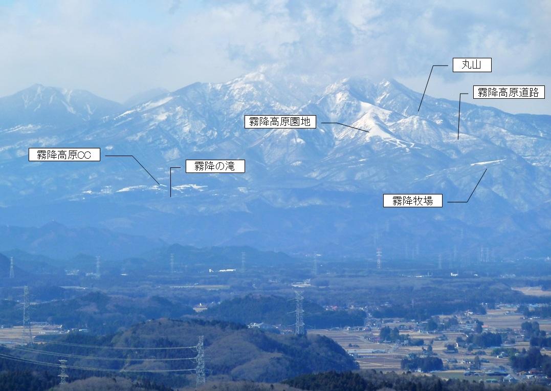 haguro-kirifuri.jpg
