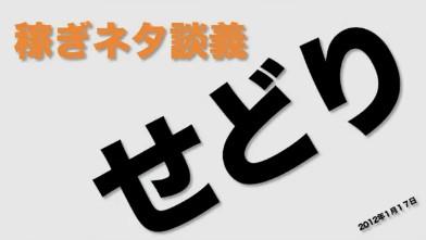 2012-07-28_223718.jpg