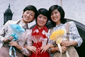 花の中三トリオ