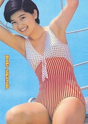 水着の桜田淳子