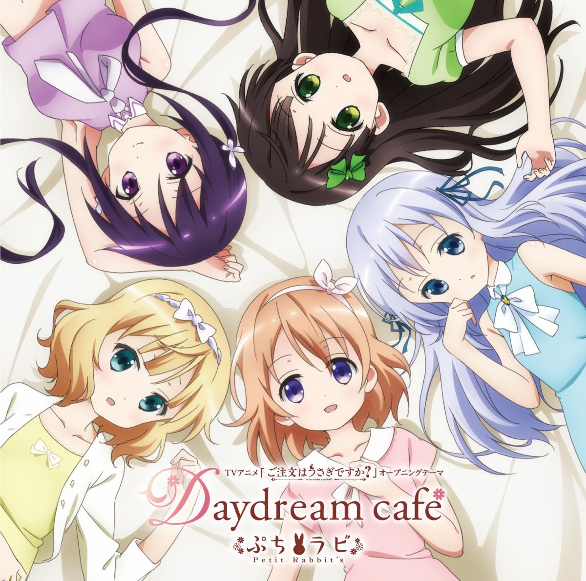 オリジナルDaydream café