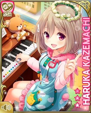 オルガンを弾く陽歌