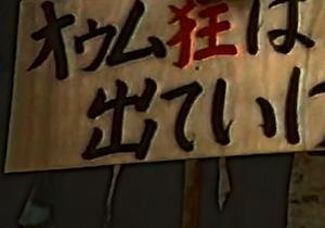 s02熊本波野村反対運動02