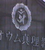 s02富士山総本部01
