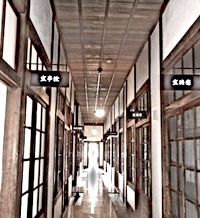 s04地裁廊下