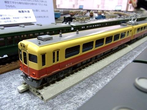 RIMG0063.jpg