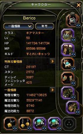 20120521015428b26.jpg
