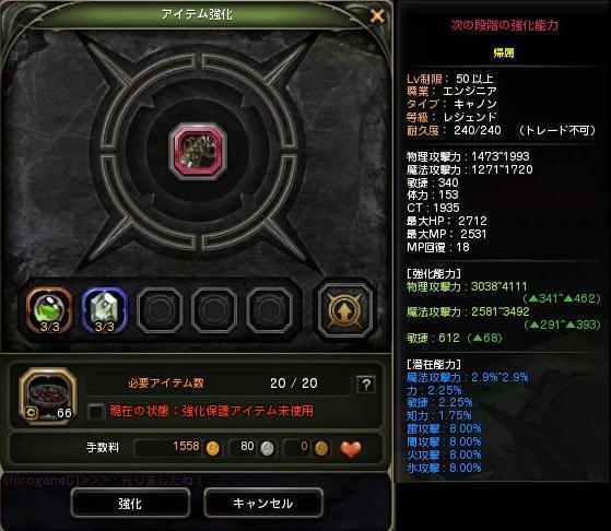 20120613032614ebe.jpg