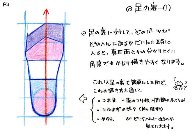 001_20120524011534.jpg