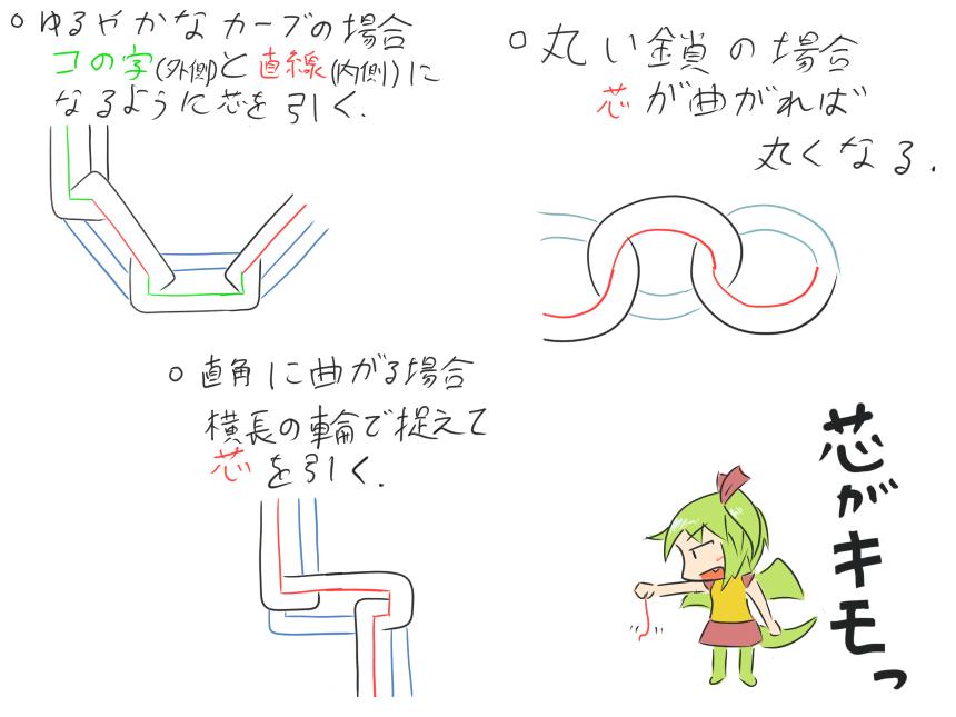 002_20120613124505.jpg