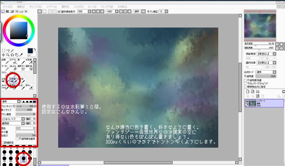 002_20130220105615.jpg