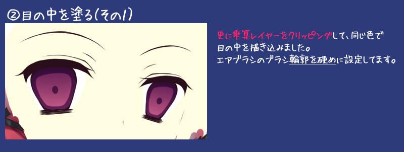 003_20121221083606.jpg
