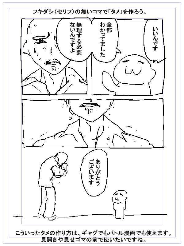 0041.jpg