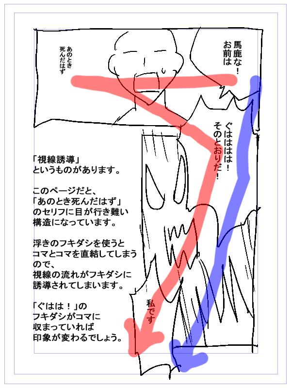 004_20120615182816.jpg